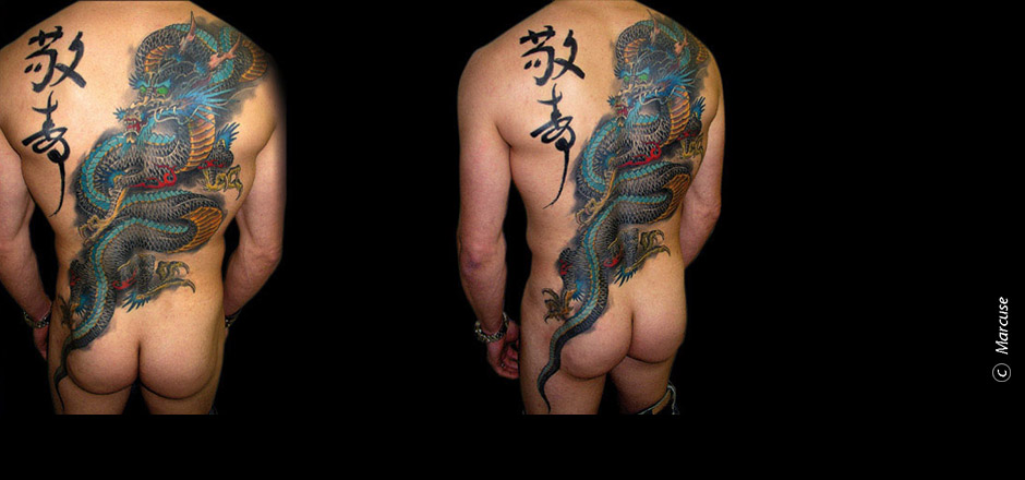 Marcuse | Smilin� Demons Tattoo Studio | tattoo gallery : Japanese dragon on the back, colored with Japanese calligraphy